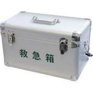 【送料込】リーダー 防災用救急セット20人用 アルミ製