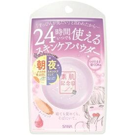 【送料無料】常盤薬品 サナ 素肌記念日 スキンケアパウダー 10g(4964596483790)
