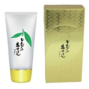 【まとめ買い×5】美香柑 レモンの生せっけん 70g×5点セット(4968909060722)
