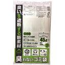 モレナイス 臭わないゴミ袋 45Lサイズ 10枚入(4985638744303 )