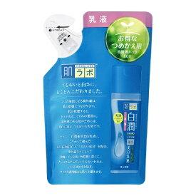ロート製薬 肌ラボ 白潤 薬用 美白乳液 つめかえ用 140ml
