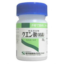 【健栄製薬】ケンエー クエン酸 25g