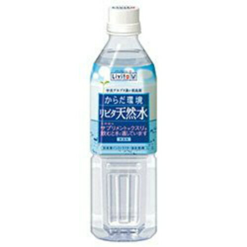 大正製薬 リビタ 天然水 500mL ペットボトル(4987306016163)