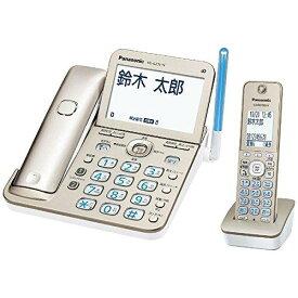 VE-GZ71DL-N [シャンパンゴールド] RU・RU・RU パナソニック 電話機 コードレスタイプ【送料無料】【新品】