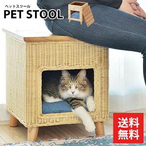 [ 送料無料 ][ 一年保証 ] ラタン家具 ラタンスツール クッション ラタンチェア ペットスツール 犬 猫 ペットベッド おしゃれ ふかふかクッション 四角 角型 テーブル ミニテーブル サイドテ