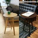 テーブル ちゃぶ台 サイドテーブル 丸テーブル センターテーブル リビングテーブル 木製 天然木和モダンデザイン 直径40cm