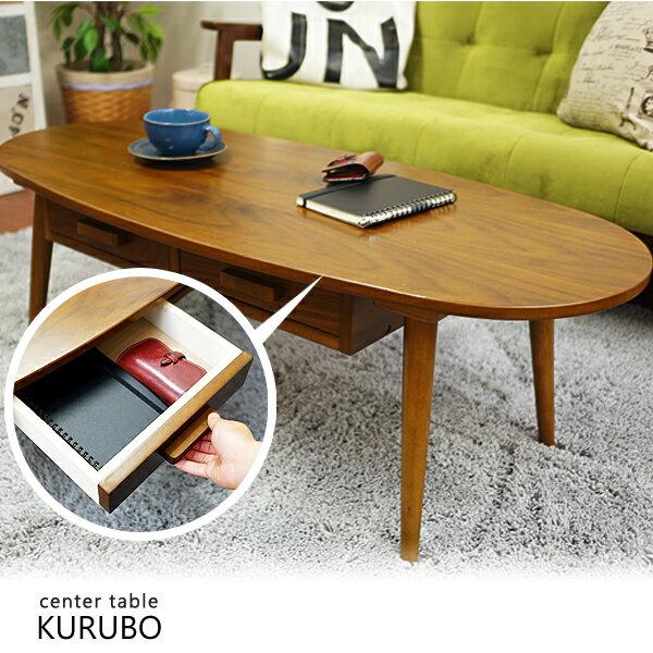 ◎【送料無料】【一年保証】 テーブル サイドテーブル ローテーブル センターテーブル リビングテーブル 引き出し付き 棚付 コンパクト コーヒーテーブル ウォールナット風