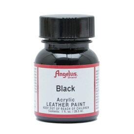 【ブラック 1oz】Angelus Paint アンジェラスペイント 黒1オンス(29.5ml)アクリル塗料 スタンダードペイント