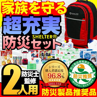 Reliable disaster set SHELTER disaster set family 2 people entered the disaster for mattresses and leading-edge