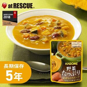 カゴメ 野菜たっぷりスープ かぼちゃのスープ 1パック 160g