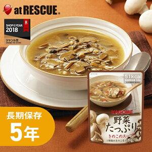 カゴメ 野菜たっぷりスープ きのこのスープ 1パック 160g