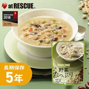 カゴメ 野菜たっぷりスープ 豆のスープ 1パック 160g【20〜30営業日で発送予定】