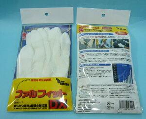 ファルフィット DX<防災セット・防災グッズ>