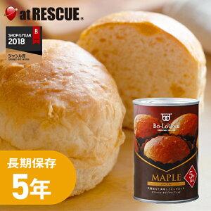 製造より5年 保存備蓄deボローニャ<メープル> ブリオッシュパンの缶詰 保存食 非常食