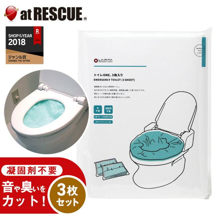 トイレ 携帯