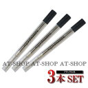 パーカー専用 PARKER クインクフロー ボールペン替え芯 M:中字 BPリフィール ブラック S11643130 1950369 (お得3本…