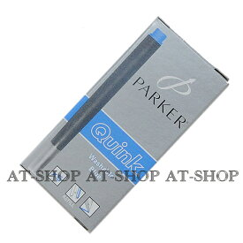 PARKER パーカー 万年筆 インク クインク カートリッジ 5本セット ウォッシャブルブルー S1162230 s0116210 パーカー万年筆用