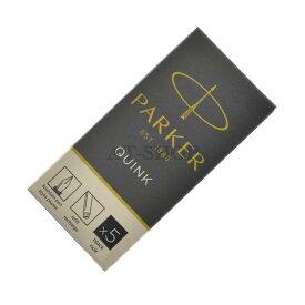 【あす楽】PARKER パーカー 万年筆 インク クインク カートリッジ 5本セット ブラック S1162210 1950382 パーカー万年筆用
