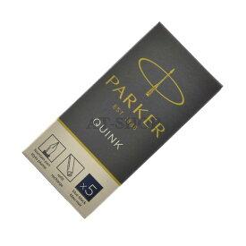 【あす楽】PARKER パーカー 万年筆 インク クインク カートリッジ 5本セット ブルーブラック S1162220 1950385 パーカー万年筆用