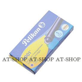 【あす楽】Pelikan ペリカン専用 万年筆 インク カートリッジ 5本セット バイオレット GTP-5