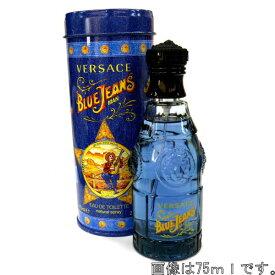 VERSACE ヴェルサーチ 香水 フレグランス ヴェルサス ブルージーンズ EDT/75mL