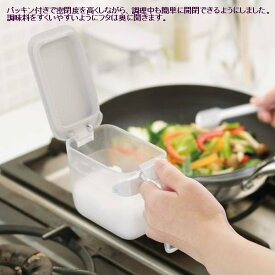【あす楽】マーナ キッチン 料理 調味料入れ ポット  調味料ケース K736