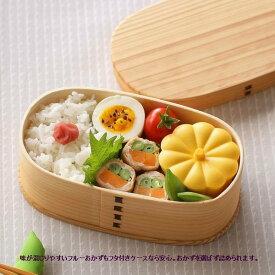 マーナ キッチン お弁当箱 ランチ おべんとう小鉢 K717