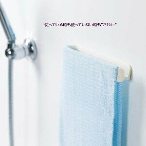 マーナ 浴室・バス用品「きれいに暮らす。」シリーズ タオル掛け マグネットタオルバー (ホワイト) W616W