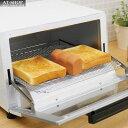 マーナ トーストスチーマー【トーストを、ワンランク上の焼き上がりに】 K712