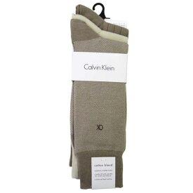 Calvin Klein カルバン・クライン ソックス 3足セット ACC173-colorG70 ライトブラウン×2:ベージュ系