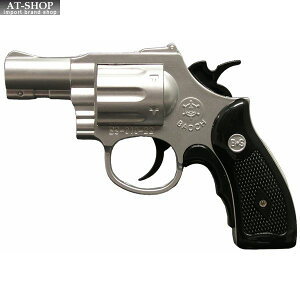 【あす楽】BSリボルバーライター マットシルバー GUN 銃 ミリタリー ガス注入式ターボライター アドミラル産業 71290047