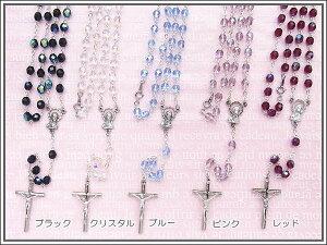 【ロザリオ】チェコビーズのロザリオネックレス♪教会正規品【メール便配送】