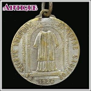 アンティーク♪神聖なチュニックの博覧会記念1934のアンティーク メダイネックレス、コイン、ペンダントトップ、チャーム、ヴィンテージ、ビンテージ【アンティークメダイ】