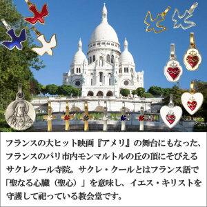平和の鳩,メダイ,ペンダントトップ,チャーム,サクレクール寺院,正規品,シルバー