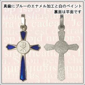 キリストクロス,十字架,シルバー,ネックレス,ペンダント,チャームPAX平和のクロス,十字架,シルバー,ネックレス,ペンダント,チャーム,パリ,マドレーヌ寺院,正規品