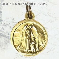大天使ミカエルと守護天使のブルーエナメルのメダイユフランス教会正規品エンジェル真鍮ゴールドペンダントチャームコイン*