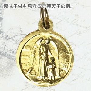 大天使ミカエル、不思議のメダイ、奇跡のメダイ、キリストクロス、フランス教会正規品
