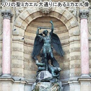 八角形ブルー大天使ミカエルとモンサンミッシェルのメダイフランス教会正規品ゴールドペンダントトップチャームコインエンジェルチャーム