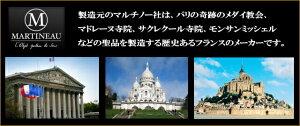 シルバー925、エトワールカット、クロス、十字架、ネックレス、ペンダントトップ、フランス、教会、正規品