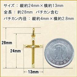 大きさ参考画像【クロス・十字架】18金コーティング・エトワールカットクロス十字架ネックレス♪フランス教会正規品