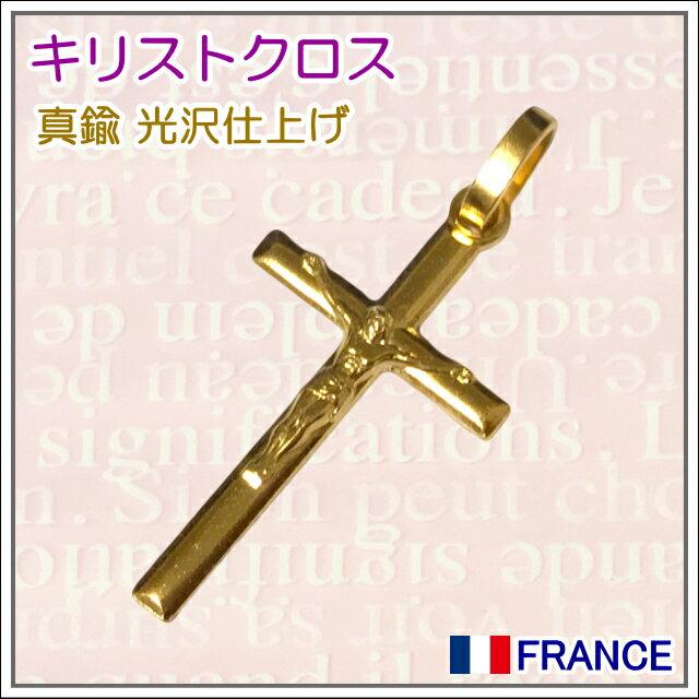 真鍮金光沢キリストクロス フランス教会正規品 十字架 ペンダントトップ チャーム ネックレス ゴールドカラー パリ【クロス・十字架】