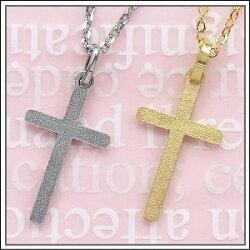 真鍮製エトワールカットのクロス十字架ネックレスチェーン付きゴールドシルバーフランス教会正規品ペンダントトップチャームレディースメンズキリスト教カトリック聖品*