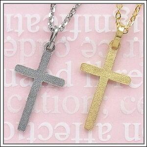 裏面画像【クロス・十字架】エトワールカットのクロス十字架ネックレス♪フランス教会正規品