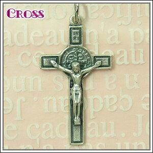 聖ベネディクトとキリストのクロス十字架♪イタリア教会正規品 ペンダントトップ チャーム シルバーカラー 銀色【クロス・十字架】