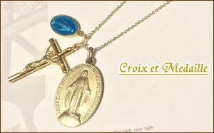 不思議のメダイ、奇跡のメダイ正規品、ゴールド、ブルー、クロス、十字架、あずき、ネックレス、チェーン