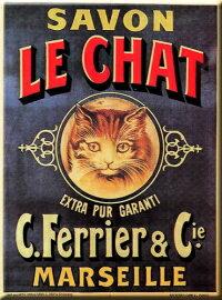 フランス猫メタルポストカード♪広告イラスト復刻 フランス製 SAVON LE CHAT【フランス輸入雑貨】