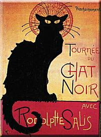 黒猫メタルポストカード アールヌーヴォー広告復刻 フランス製【フランス輸入雑貨】