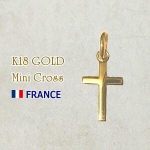 K18(18金)ミニクロス 十字架 フランス教会正規品 ペンダント 18KYG イエローゴールド チャーム コイン ネックレス キリスト教 カトリック聖品 品質保証書 ジュエリーボックス付