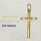 【新作】K18(18金)キリストクロス十字架フランス教会正規品ペンダント18KYGイエローゴールドチャームコインネックレスキリスト教カトリック聖品ジュエリーボックス付