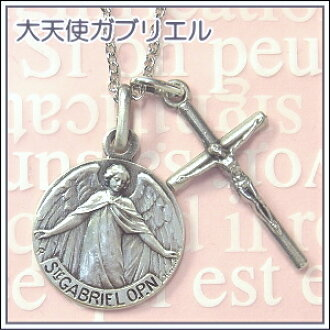X * miraculous medal Archangel Gabriel! France Church genuine! Pendants and  charms